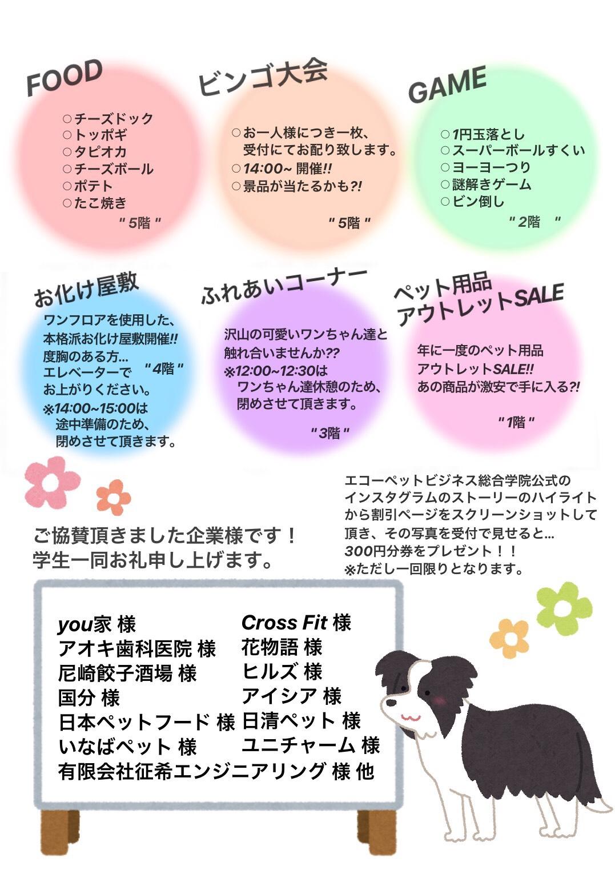 汐見編集最新号